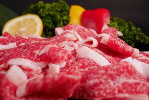 黒毛和牛コマ切れ切り落とし 100g 野菜炒め 牛丼 カレー 肉うどんなどに。