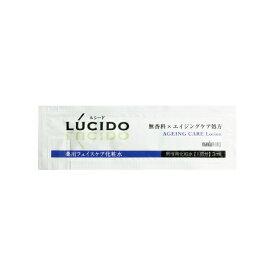 ルシード 薬用フェイスケア化粧水 3mlパウチ 20包
