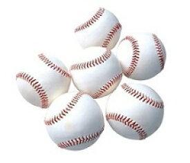 格安 アウトレット品 硬式 野球 ボール 練習球 12球入り