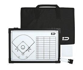 野球用作戦ボード (大)