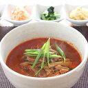 【送料無料】 博多 ユッケジャン 3個セット 450g×3 / 和牛 野菜たっぷり スープ 旨みと辛さが絶妙 湯煎 簡単 冷凍