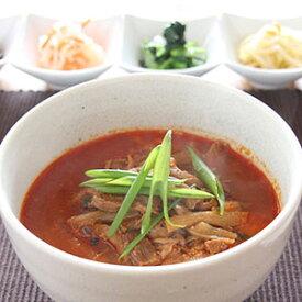 【送料込】 博多 ユッケジャン 3個セット 450g×3 / 和牛 野菜たっぷり スープ 旨みと辛さが絶妙 湯煎 簡単 冷凍