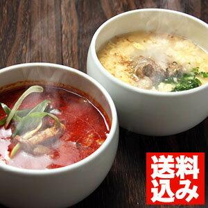博多ユッケジャン・テールスープ各2個セット(各450g×2袋)【送料込】