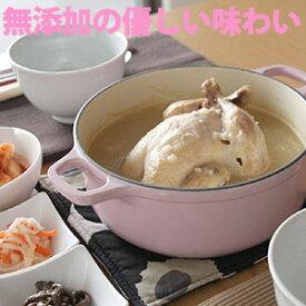 サムゲタン 丸鶏 1500g (約4人前) / 無添加 おうちで本格薬膳 鶏の旨み 滋養たっぷり サンゲタン 参鶏湯 冷凍