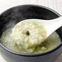玄界灘産鮑使用 アワビ粥 240g(約1人前) / 漁期限定製造 無添加 湯煎 簡単 冷凍