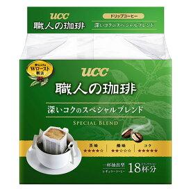 UCC 職人の珈琲 ドリップコーヒー 深いコクのスペシャルブレンド 18P