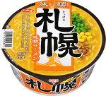 サンヨー旅麺札幌味噌ラーメンx12個