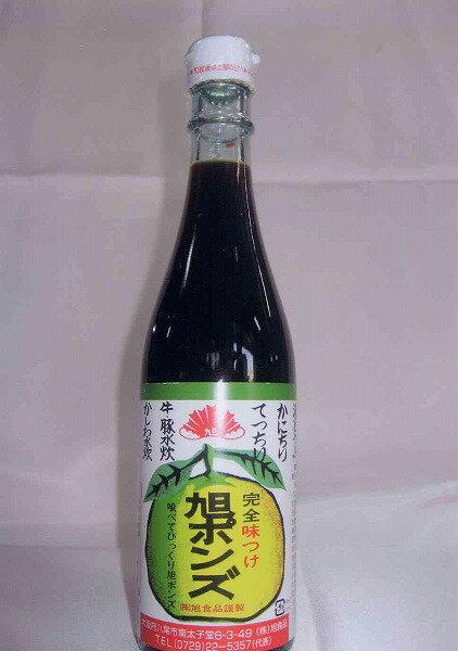 旭 ポン酢 360ml