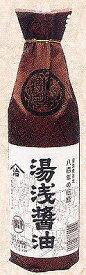 湯浅醤油 900ml