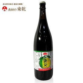 旭 ポン酢 1.8L 1800ml 瓶