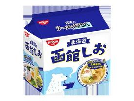 日清のラーメン屋さん 函館しお5食パックx6個