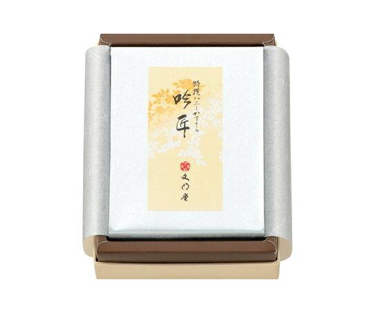 【文明堂東京】特撰ハニーかすてら 吟匠[0.5K号]