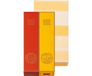 【福砂屋】カステラ ・オランダケーキ小切れ0.6号 詰め合わせ 2本入