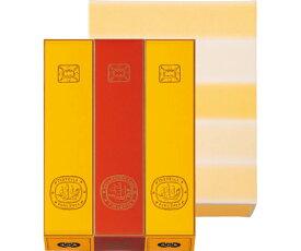 【福砂屋】カステラ ・オランダケーキ小切れ0.6号 詰め合わせ 3本入