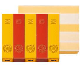 【福砂屋】カステラ ・オランダケーキ小切れ0.6号 詰め合わせ 5本入