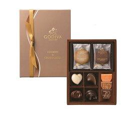 【ゴディバ】クッキー&チョコレート アソートメント (クッキー4枚 / チョコレート7粒)
