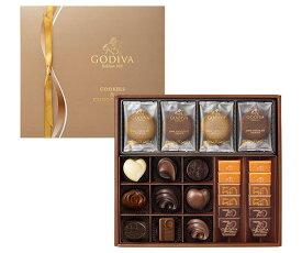 【ゴディバ】クッキー&チョコレート アソートメント (クッキー8枚 / チョコレート21粒)