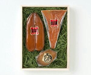 【味の十字屋】高級珍味詰合せ (NK-100) ギフト 北陸 石川 金沢銘店 海産物 珍味 詰合せ