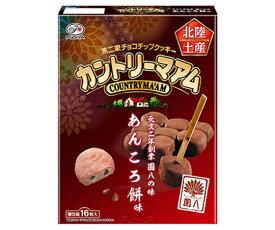 【圓八】カントリーマアムあんころ味 お取り寄せ 北陸 石川 金沢銘菓 のし不可