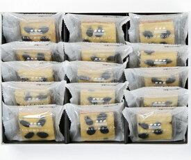 【まめや金澤萬久】わらび餅のバウム黒豆15個入 ギフト 北陸 石川 金沢銘菓 洋菓子