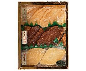 【白山・あら与】ふぐ三味 ギフト 北陸 石川 名産品 海産物 珍味 詰合せ クール便 冷蔵