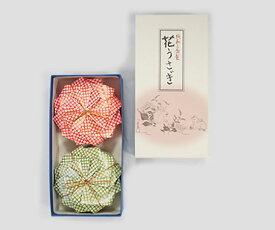 【落雁諸江屋】花うさぎ巾着2個入り ギフト 北陸 石川 金沢銘菓 落雁