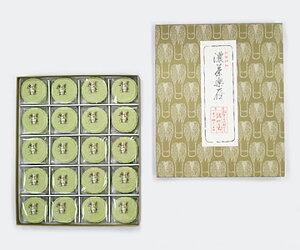 【金沢・落雁諸江屋】濃茶楽雁20個入り ギフト 北陸 石川 金沢銘菓 落雁