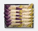 【和菓子村上】黒糖ふくさ餅 12入 ギフト 北陸 石川 金沢銘菓 和菓子