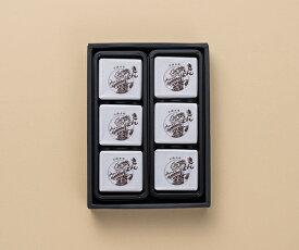 【きんつば中田屋】きんつば6個入箱 ギフト 北陸 石川 金沢銘菓 きんつば
