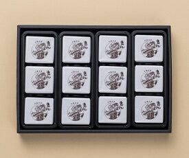 【きんつば中田屋】きんつば12個入箱 ギフト 北陸 石川 金沢銘菓 きんつば