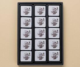 【きんつば中田屋】きんつば15個入箱 ギフト 北陸 石川 金沢銘菓 きんつば