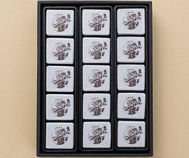 【きんつば中田屋】きんつば30個入箱 ギフト 北陸 石川 金沢銘菓 きんつば
