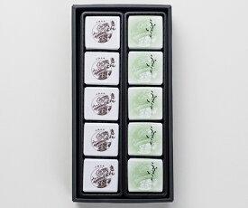 【きんつば中田屋】花かさね10個入箱 ギフト 北陸 石川 金沢銘菓 季節限定 きんつば