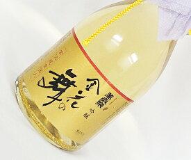 【小堀酒造店】萬歳楽「金花の舞」吟醸 720ml ギフト 北陸 石川 地酒