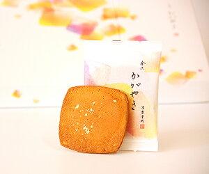 【金沢・清香室町】金沢かがやき希少糖せんべい10個入 ギフト 北陸 石川 金沢銘菓 和菓子