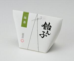 【金沢・飴の俵屋】飴ん子(抹茶)80g お取り寄せ 北陸 石川 金沢銘菓 飴 のし不可