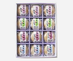【金沢・佃の佃煮】器茶漬け12個入 ギフト 北陸 石川 金沢名産品 金沢銘店 お取り寄せ