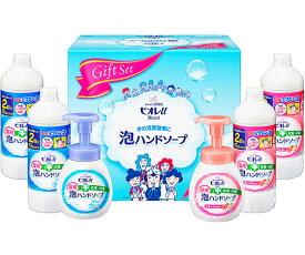 【ビオレU】泡ハンドソープギフト