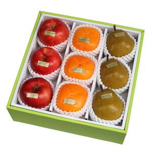 【送料無料】 10月限定 旬のフルーツ 詰合せ 化粧箱 高級 フルーツ 果物 ギフト 自家用 プレゼント 柿 りんご 洋梨 [お供え] [お見舞い] [御礼] [お祝い] [内祝い] [贈り物]