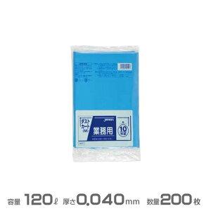 業務用 大型ポリ袋(青) 0.040mm厚 120L 200枚(10枚×20冊)(ジャパックス DK91)(ダストカート ごみ収集 分別 ゴミ箱 ゴミ袋 激安)