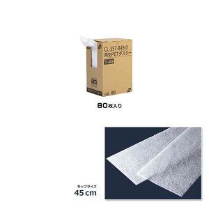 【モップ用ダスター】から拭き用 再生PETダスターT-49(モップサイズ45cm)(ケース販売80枚入)(テラモト CL-357-849-0)(オフィス 工場 学校 清掃用品)