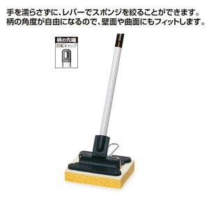 【モップ】ニュービコースワイパー(テラモト CL-506-000-0) (商業施設 病院 学校 大型施設 店舗 家庭)【同梱不可】