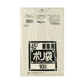 【ポリ袋】45Lタイプ 業務用ポリ袋N-43(透明)0.03×650×800(10枚×60冊)日本サニパック(オフィス ビル 病院 飲食店 分別 ゴミ箱 ゴミ袋 売れ筋 激安)