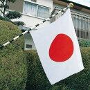 家庭用日の丸セット(国旗)[A]