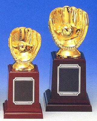 トロフィー:野球グラブ型ブロンズトロフィー(高さ180mm)BT3262-A[グローブ]【文字彫刻無料】[F/K2]