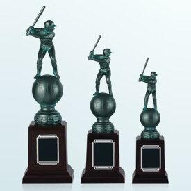 トロフィー:野球ブロンズ・ボール&バッター(高さ335mm)BT3566-A【文字彫刻無料】[F/K2]