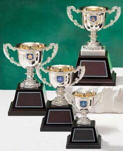 優勝カップ:アンチモニー製カップSILVER(高さ190x口径95mm)XAC6055-B【文字彫刻無料】[F/A2]