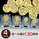 種目メダル付記念楯・樹脂製(高さ140mm)ATX8477-D【文字彫刻無料】[S/]