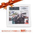 フォトフレーム電波時計gr-92[M]【卒部/卒団/卒業記念品/就職祝い/入学祝い】