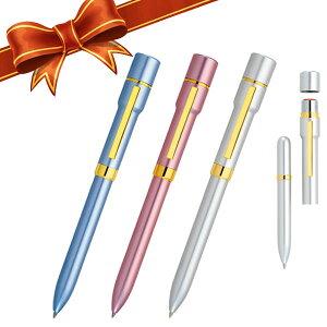 ネームペン:ハンコ付差込式ボールペン(印鑑+黒ボールペン)grp-53[M]【楽ギフ_包装】【卒業記念品・卒団記念品・就職祝い・入学祝い】